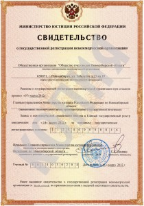 register_certificate